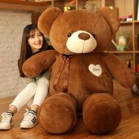 毛绒玩具公仔抱抱熊睡觉抱枕布娃娃可爱玩偶生日礼物女
