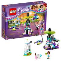 [当当自营]LEGO 乐高 Friends好朋友系列 游乐场太空飞船 积木拼插儿童益智玩具41128