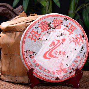 【3片一起拍;12年陈期老生茶】2005年 老曼峨 老班章古树生茶 黄片400克片