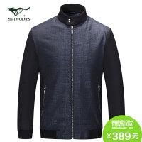 【专柜同款】七匹狼夹克春季款时尚拼接暗纹立领夹克jacket男外套