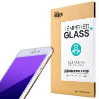 闪魔iPhone6钢化膜7抗蓝光苹果6S玻璃6plus全屏覆盖手机贴膜六6p