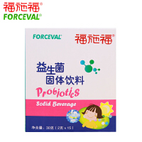 福施福儿童益生菌粉剂活性益生元 15袋装