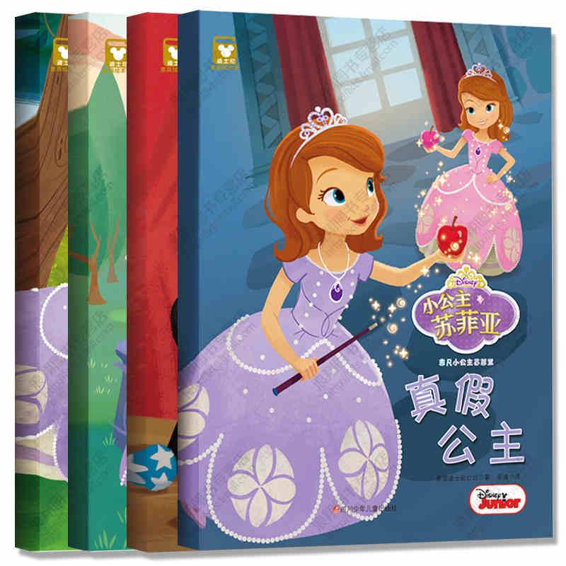 3-6-10岁少儿童课外读物芭比公主故事书幼儿书籍少儿绘本图画书动漫