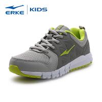 鸿星尔克童鞋儿童运动鞋2017新款男女童休闲鞋防滑耐磨中大童跑步鞋