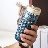 乾唐轩活瓷杯 正品 大乾坤随身杯双层250ml 创意陶瓷水杯 杯子 商务办公定制礼品杯