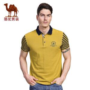 骆驼&熊猫联名系列男装青年时尚印花翻领修身纯棉休闲短袖T恤衫男