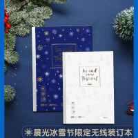 晨光缝线本 692韩国款再见彩虹系列笔记本 48页记事本子