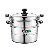 不锈钢小蒸锅复底加厚电磁炉通用二2双层蒸笼迷你汤锅具火锅