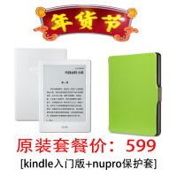 【送高品质PET贴膜和USB充电器】全新Kindle电子书阅读器 第八代 (入门版)  【官方授权专卖店】  商品包装内含有数据线