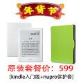 全新Kindle电子书阅读器 第八代 (入门版)  【官方授权专卖店】  商品包装内含有数据线