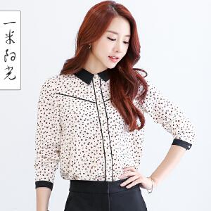一米阳光2017春款韩版休闲衬衫女修身显瘦百搭印花衬衣