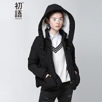 初语 冬季新品 可拆卸连帽趣味刺绣黑色短款羽绒服女8640942005