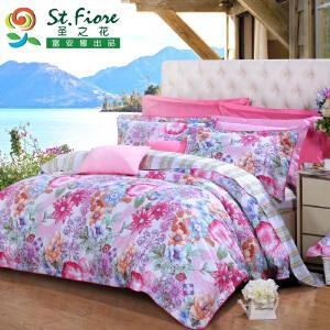 [当当自营]富安娜家纺圣之花纯棉四件套全棉床单被套1.5m/1.8m套件春日绚烂 粉色 230*229CM