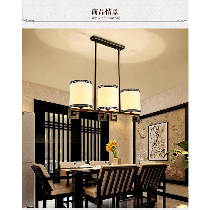 雷士照明 新中式吊燈 客廳吊燈簡約大氣