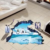 装饰  3D立体墙贴纸贴画个性防水地板卧室客厅宿舍房间壁纸自粘创意墙贴