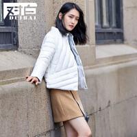 对白几何短款羽绒服女纯色小立领休闲外套2016冬季新款女装