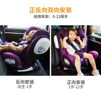 【当当自营】 英国zazababy 儿童安全座椅0-12岁isofix硬接口 葡萄紫 0-12岁超长使用年龄