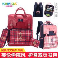 咔米嗒韩国儿童书包1-3-6年级小学生女童双肩包 PU减负背包