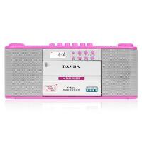 【当当自营】熊猫(PANDA) F-233语言复读机收录机 u盘磁带MP3录音机转录机usb播放器播放机插卡学习机(红色)