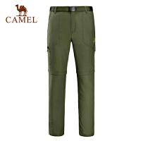 camel骆驼户外男款速干两截长裤 春夏快干耐磨徒步登山