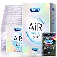 【杜蕾斯官方旗舰店】Durex超薄避孕套 至薄幻隐AIR空气套 安全套套男用情趣用品 女用男用 正品