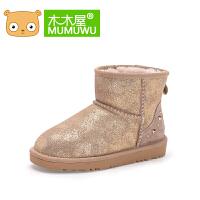 木木屋儿童雪地靴童鞋简约时尚中童靴平底短筒女短靴冬季靴子