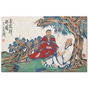 范扬《菩提禅定图》南京师范大学教授