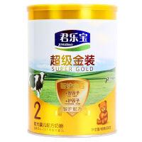 君乐宝(JUNLEBAO)超级金装婴幼儿配方奶粉2段800克