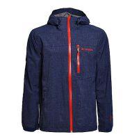 Columbia/哥伦比亚 专柜同款17春夏新品男子防水冲锋衣PM4782469