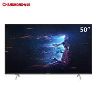 【当当自营】长虹(CHANGHONG)50A3U 50英寸HDR智能 金属背板轻薄4K超清智能电视