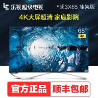 Letv/乐视 65��4K超清智能网络LED平板电视 超3 X65