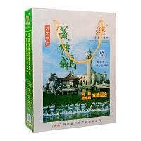 【江苏高邮馆】扬州特产菱塘 星月风鹅盐水鹅双味组合1020g 礼盒装 扬州特产美味 包邮