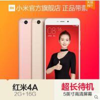 Xiaomi/小米 红米手机4A 超长待机超薄迷你学生机智能机老人机