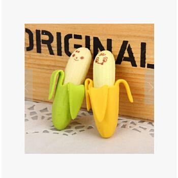 韩国文具可爱卡通 动物橡皮擦 仿香蕉 卡通橡皮 小学生奖品礼品_香蕉