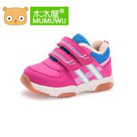 木木屋童鞋2016新款冬季男童女童学步鞋儿童加绒保暖大底防滑棉鞋