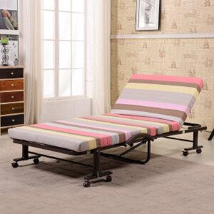 未蓝生活免装折叠床办公室单人午休午睡值班床 床垫宽60cm厚8cm VLM60