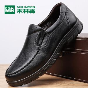 木林森男鞋秋季新款男单鞋商务休闲鞋男皮鞋套脚纯色男士低帮鞋77053115