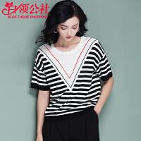 白领公社 T恤 女春装韩版短款毛衣女套头宽松条纹长袖t恤学生打底衫女士针织衫