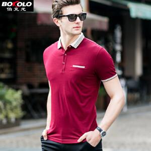 短袖POLO衫男士 纯棉T恤夏季新款韩版翻领纯色保罗衫修身青年男装 伯克龙Z87569