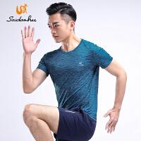 赛丹狐新款弹力透气圆领短袖 户外运动速干t恤男 健身跑步速干衣