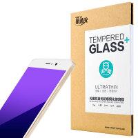 闪魔 小米5S Plus钢化膜抗蓝光防指纹玻璃非全屏小米5splus手机膜