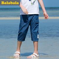 巴拉巴拉男童短裤 中大童童装裤子2017夏装新款儿童中裤七分裤男