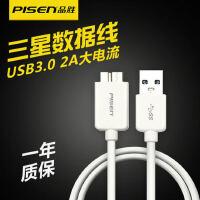 品胜USB3.0数据线充电线 三星Note3 S5 N9000 N9006 G9006V数据线 USB3.0硬盘线