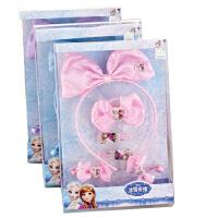 迪士尼儿童发饰套装礼盒装冰雪奇缘头饰头箍发夹发绳礼盒
