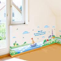 创意温馨客厅卧室床头自粘墙纸贴画房间墙壁装饰墙贴贴花踢脚线