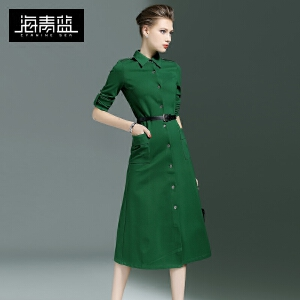 海青蓝2017春季新款纯色长袖潮流气质收腰大摆中长裙连衣裙女6442
