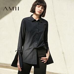 Amii[极简主义]2017春装新款纯色绑带长袖中长款衬衫女11770043