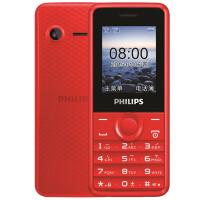 Philips飞利浦E103(红色) 移动联通 直板老年人手机