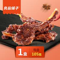 良品铺子法式烤羊排 即食羊肉熟食烧烤味休闲零食小吃