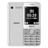 飞利浦 PHILIPS E131X 移动/联通2G商务老人手机 银白色